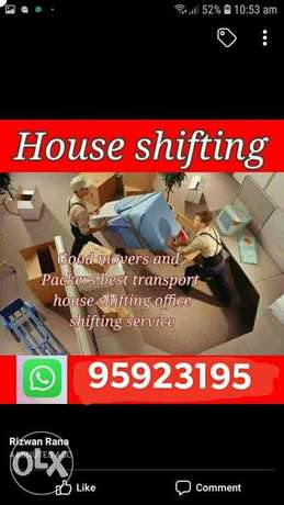 Must have best team for house shifting and office shifting