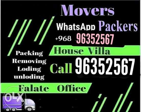 Movers and moving service and trasportion service all ydgd