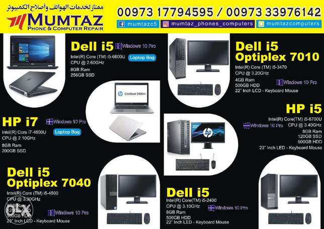 Used EXCELLENT LAPTOPS - USA IMPORTED Computer,s Very Good Condition