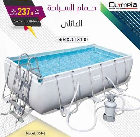 Family size swimming pool available soon.
