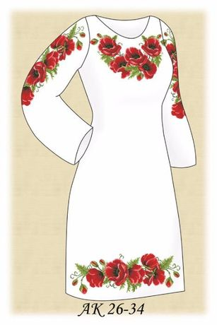 86a6852eab9948 Набор заготовки для вишивки бісером жіночої сукні (70 моделей) Львів -  зображення 1