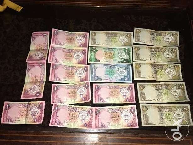 Old Kuwait currency notes