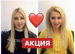 Омбре - Стрижки   нарощування волосся - OLX.ua 9f8b07a1040df