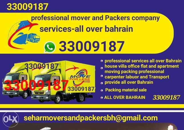 Anytime do you want move your household items very safely all bahrain,