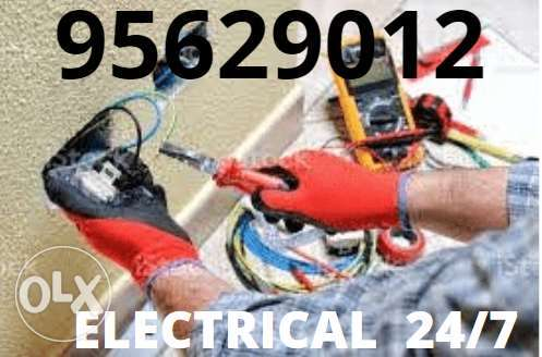 Most critical cutoff spots' electrician and handyman is open here