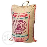 Falcon Foreign Rice at a give away price