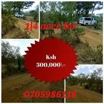 Selling 1\4 acre in kithimani