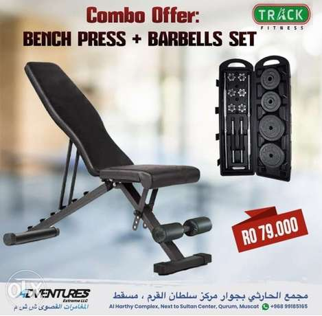 Premium Fitness Equipment One-Stop Shop for Gym Equipment