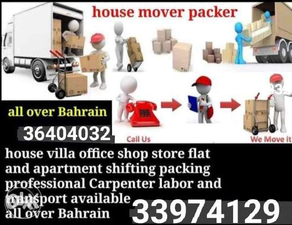 House hold items shifting very low price shifting