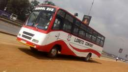 Isuzu FRR school bus