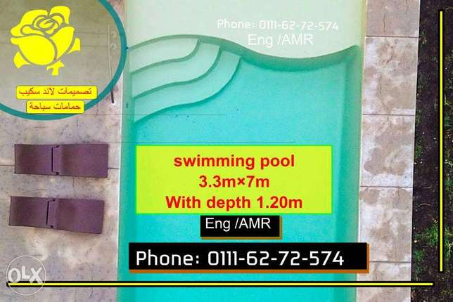 Swimming Pool NEW Design ( :10) model No