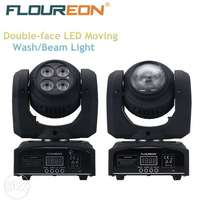 Rotating disco lights double face