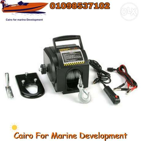 Boat Electric Winch