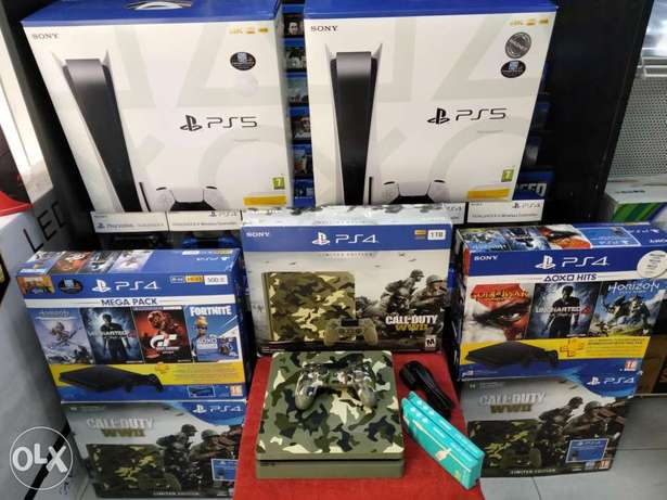 PS4 army edition 1terra
