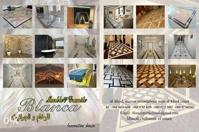 Blanca marble (innovation house) new designs