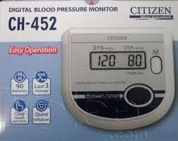 Citizen Ch-452 Arm Digital Blood Pressure Monitor Mombasa Island - image 5