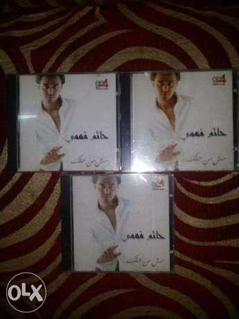 CD originalHatem Fahmy Mesh Min Ha2a2