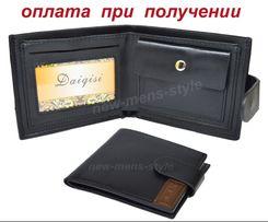 010d1262cbae Мужской стильный кожаный кошелек портмоне бумажник на подарок купить