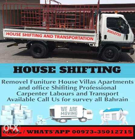 House Shifting Mover & Packer's