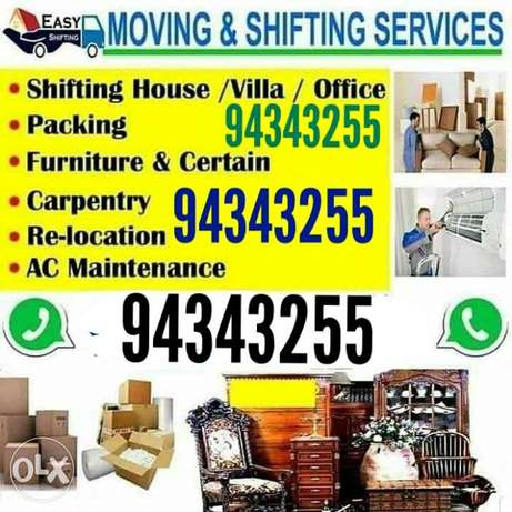 ?House moving packing furniture fixing.