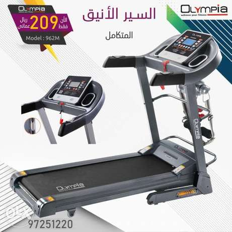 3 in 1 Olympia massager treadmill w/ incline RO 209.00