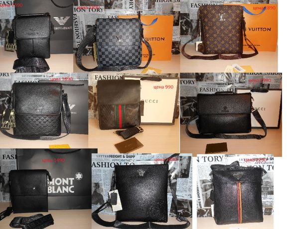 a37e85f3cee1 Мужская сумка, барсетка Armani Mont Blanc Lacoste Louis Vuitton КОЖА  Запорожье - изображение 1