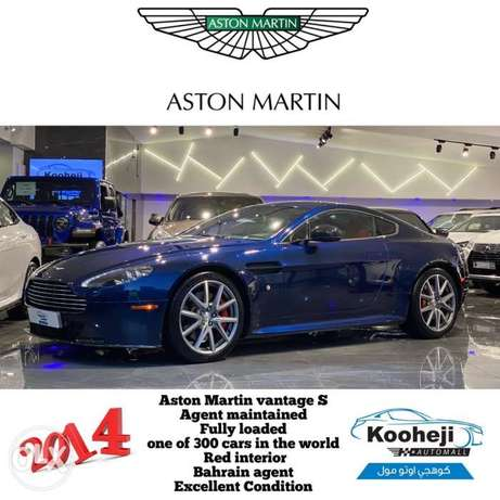 Aston Martin *Vantage S* Agent maintained Fully loaded *One of 300 c