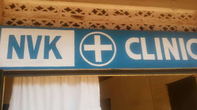 Fully registered clinic at 6m Kampala - image 1