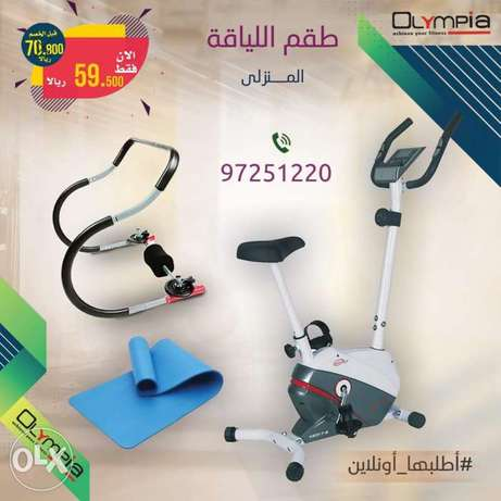 Upright bike with ab roller offer - ro 59.00
