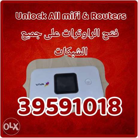 Unlock mifi and routers