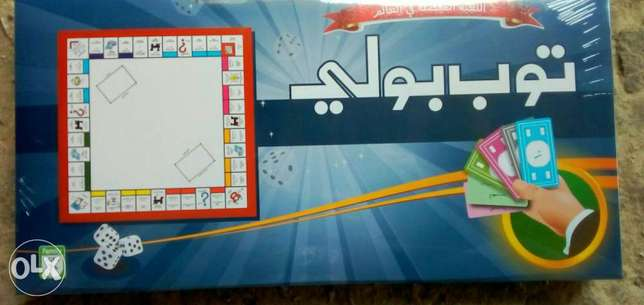 Monopoly in Arabic 6d