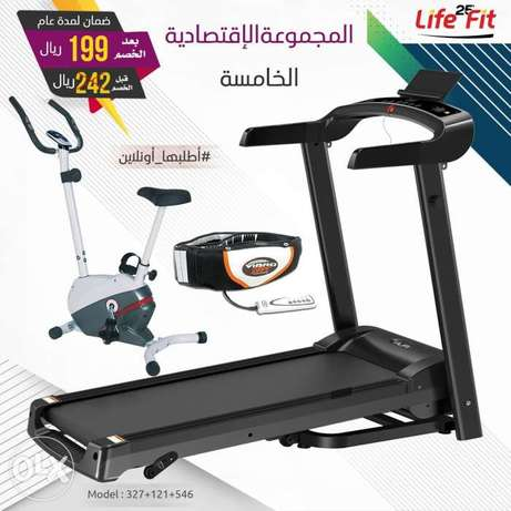 Cardio machine offer for 199 only!