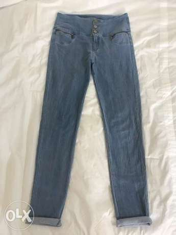 High waisted jeans / pant