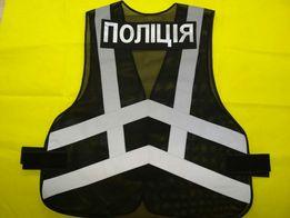 Полиция - Мода і стиль - OLX.ua 3421248d3ff51