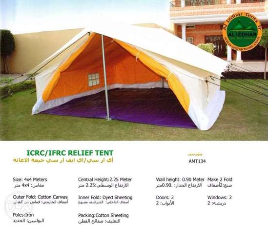 Tent for Camping and functions
