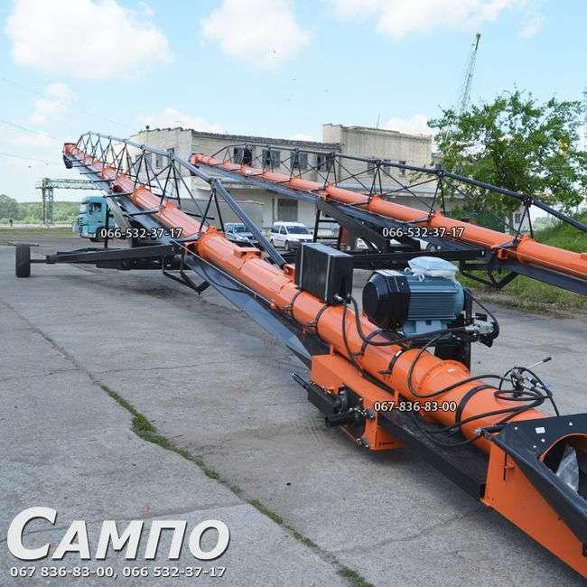 Batco New Mobilnye Lentochnye Konveyery