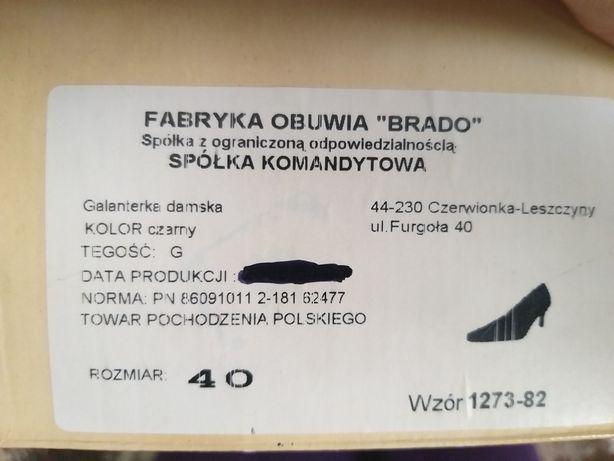 8df9bbdd Женские кожанные туфли, польской фирмы BRADO Одесса - изображение 2