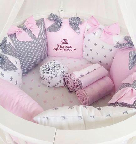 Бортики защита постіль дитяча постель детская конверт кокон балдахін  Дрогобич - зображення 1 7a1867f040fc3