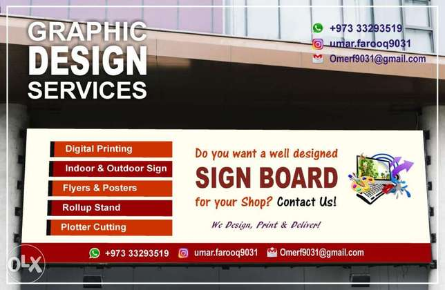 Sign Board Designing Printing and Fixing