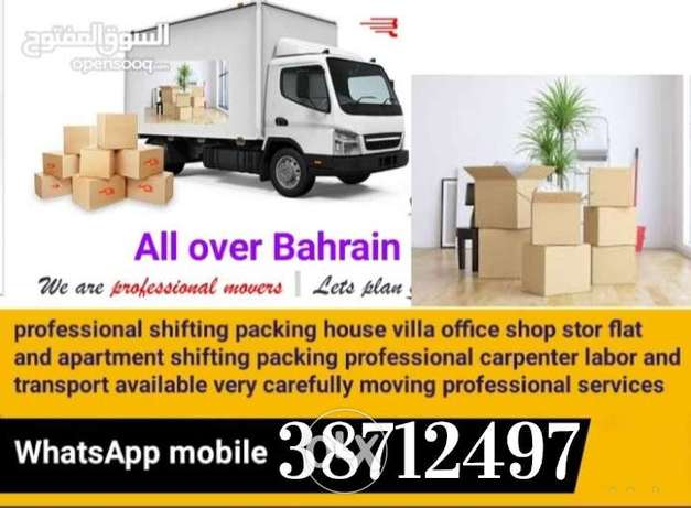 Packing transfer house hold items