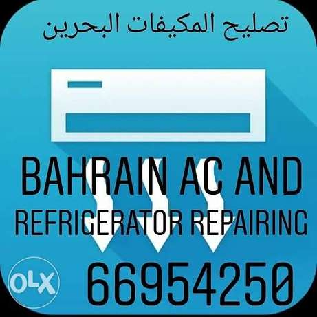 Bahrain ac and refrigerator repairing services