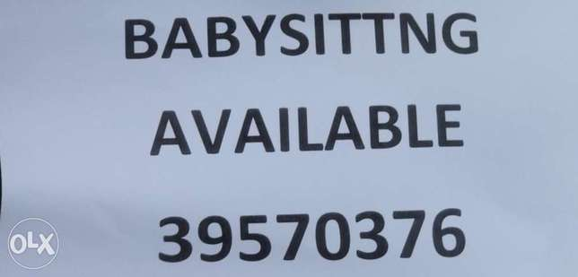 Baby sitting Available