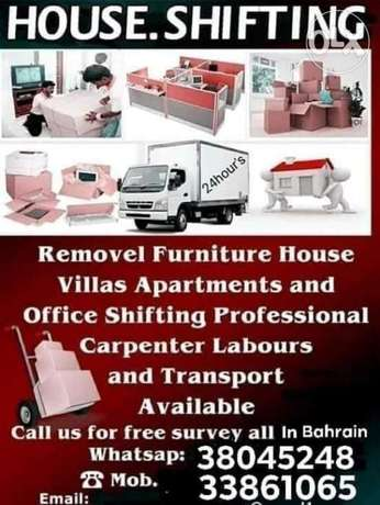 Very low price Moving shifting