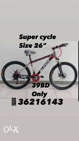 Brand New Super cycle size (26-39BD) shimano gears