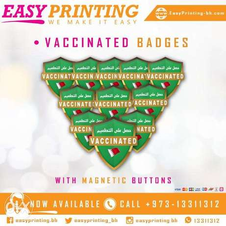 Vaccinated Badges for Restaurants Staff and Commercial Employees.