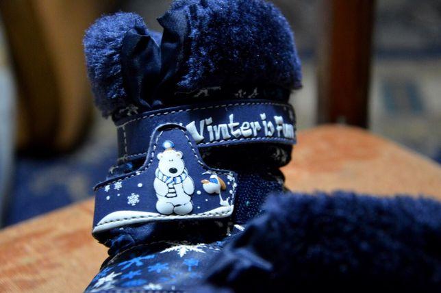c9b975269 Архив: Детские зимние термо-ботинки для мальчиков, B&G (МОДЕЛЬ 100 ...