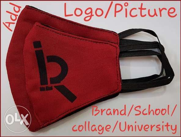Customized Face Mask for Schools/Collages/Universities/organizations