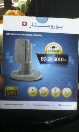 save on pay tv Hd decoder Mtwapa - image 3