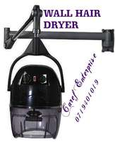 Wall hair dryer at Kshs. 13,500