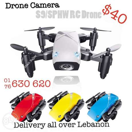 S9 Drone $40 - Delivery Available